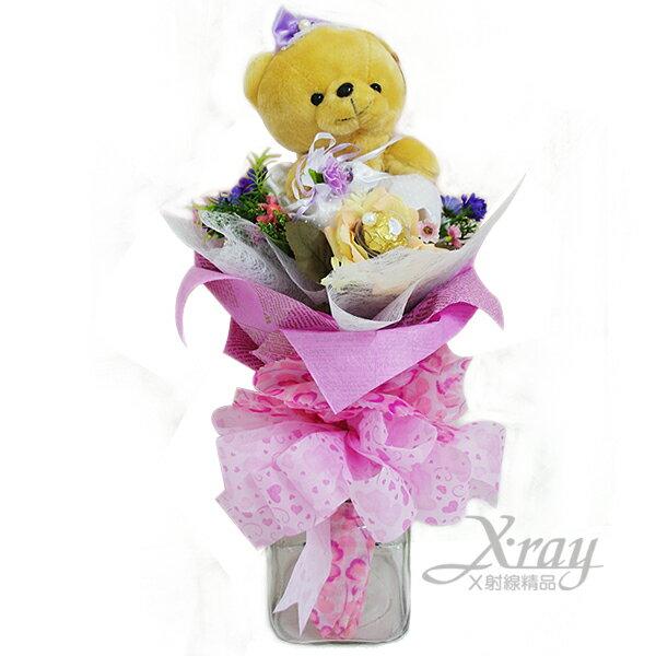 X射線【Y999962】熊熊熱戀咖愛你迷你金莎花束(花束.咖啡.熊),情人節金莎花束/情人節禮物/婚禮小物