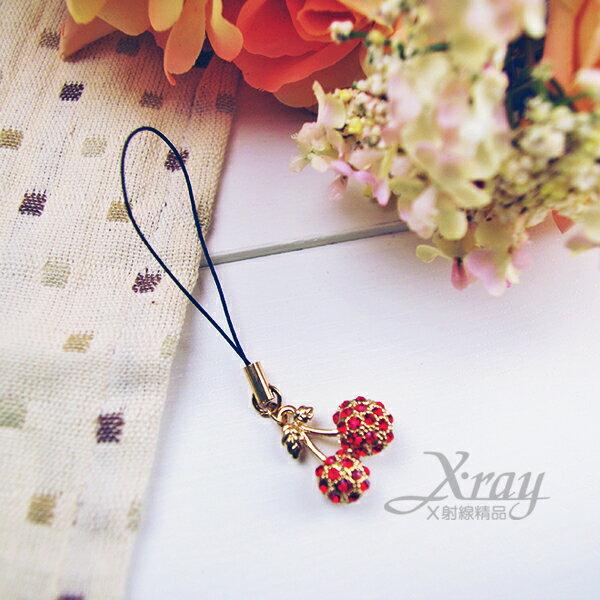 X射線【B529119】造型水晶櫻桃吊飾 施華洛水晶鑽手機吊飾/吊飾品/包包吊飾 生日禮物/情人節送禮 名媛的最愛