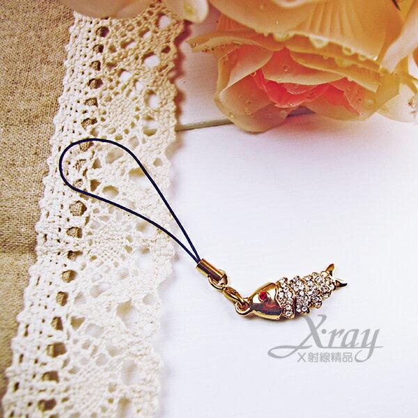 X射線【B529135】造型水晶魚吊飾 施華洛水晶鑽手機吊飾/吊飾品/包包吊飾 生日禮物/情人節送禮 名媛的最愛