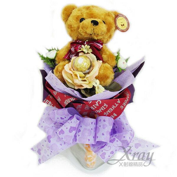 X射線【Y99972】熊甜蜜迷你金莎花束(花束.橘.熊),情人節金莎花束/捧花/情人節禮物/婚禮小物