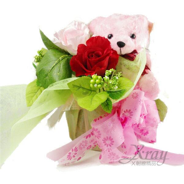 X射線【Y999985】就是愛了粉色小熊金莎花束(花束.粉色.小熊),情人節金莎花束/捧花/情人節禮物/婚禮小物
