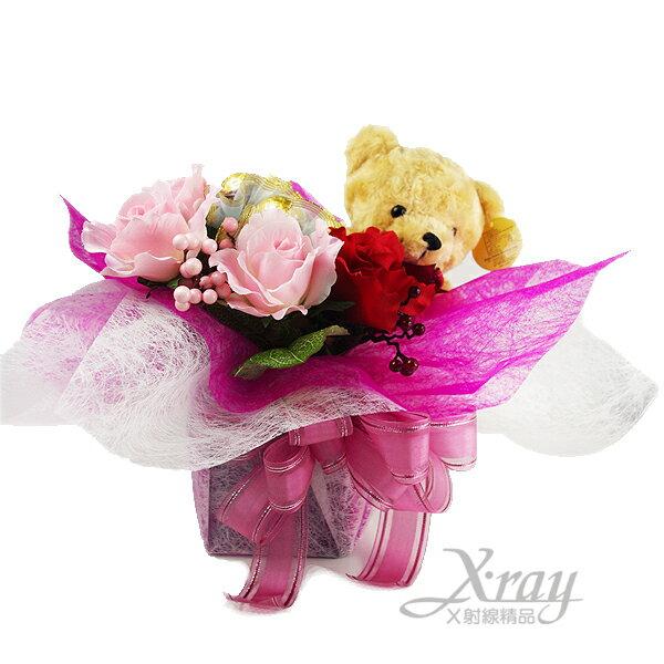 X射線【Y999986】我戀愛了小熊金莎花束(花束.咖啡.小熊),情人節金莎花束/捧花/情人節禮物/婚禮小物