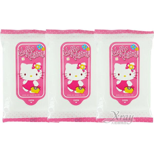 X射線【C503427】KITTY濕紙巾(白.3入),不含酒精、螢光劑/外出攜帶方便