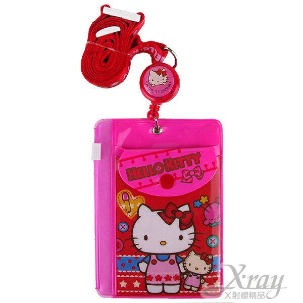 X射線【C934631】kitty伸縮頸掛證件套(粉),夾鍊袋/行李吊牌/票夾/多功能夾/悠游卡