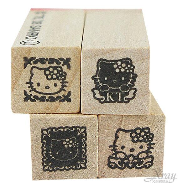 X射線【C087239】kitty印章(粉.小.4入),文具用品/木頭印章/卡通印章/開學
