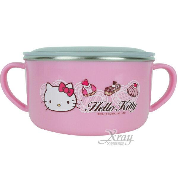X射線【C053112】kitty不鏽鋼小湯碗附蓋(粉.雙耳),餐具組/環保/開學/便當盒~