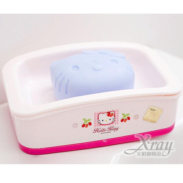 X射線【C170106】Kitty草莓肥皂盒,韓國製,有瀝水設計肥皂不會泡水/肥皂盤/置物盒
