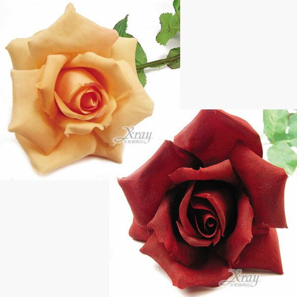 X射線【Y210330】人造花 園藝 家飾 婚禮小物 愛人玫瑰二色【Y210330】人造花 園藝 家飾 婚禮小物 愛人玫瑰二色