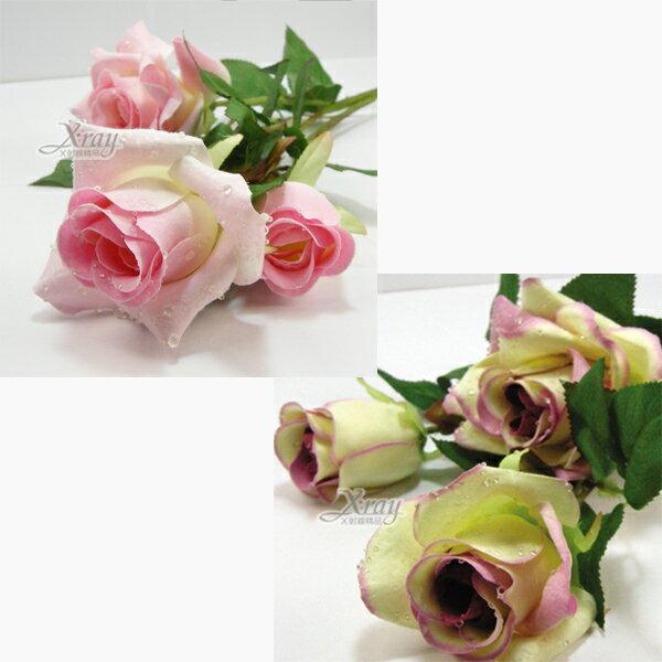 X射線【Y202020】人造花 園藝 家飾 婚禮小物 歐風玫瑰二色