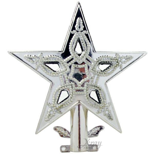 "X射線【X872822】3"" 電鍍樹頂星(銀),聖誕/聖誕佈置/裝飾/吊飾/交換禮物"