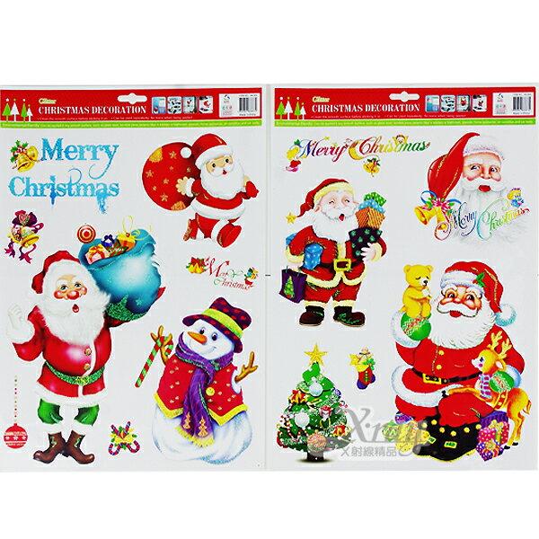 X射線【X389543】造型亮粉靜電貼2入(老公公),聖誕衣/聖誕帽/聖誕襪/聖誕禮物袋/聖誕老人衣服