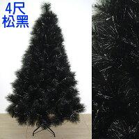 聖誕節禮物推薦X射線【X030037】4呎高級松針樹(黑)(不含飾品、燈飾),聖誕樹/聖誕佈置/聖誕空樹/聖誕造景