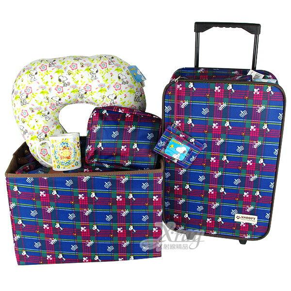 X射線【C005083】史努比登機箱福袋(藍.皇冠),旅行箱/行李箱/拉桿箱/登機箱/購物箱