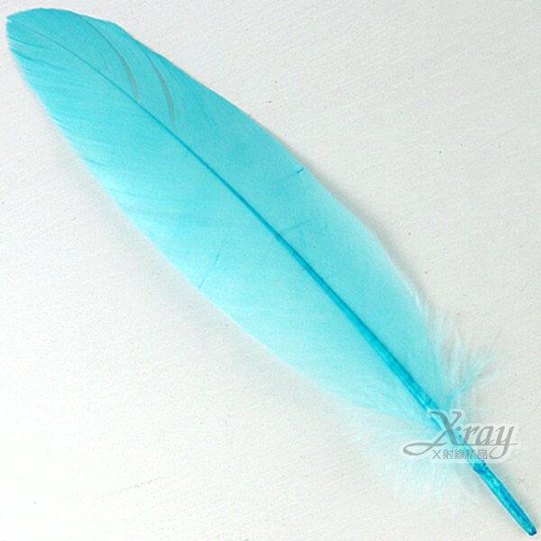 X射線【Y280004】單隻羽毛-10入(水藍),婚禮佈置/會場佈置