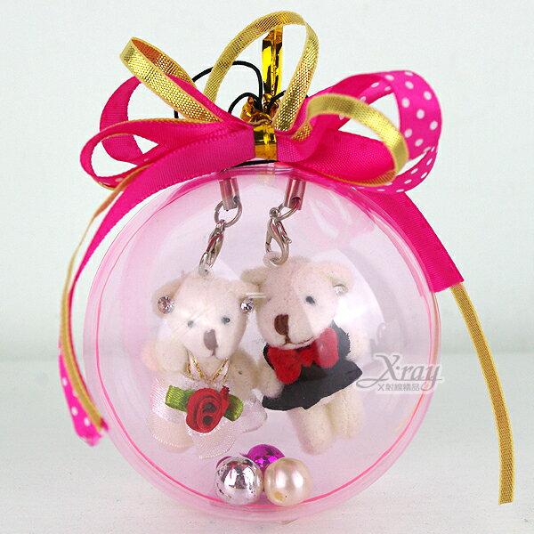 X射線【Y110013】婚禮小物組79(圓形透明殼+熊+小花),送客糖果袋/喜糖盒/紗袋/婚禮小物