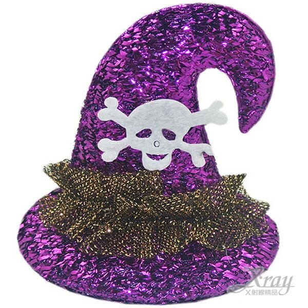 X射線【W412272】萬聖俏麗帽頭扣-骷髏(紫),萬聖節服裝/派對用品/尾牙表演/角色扮演