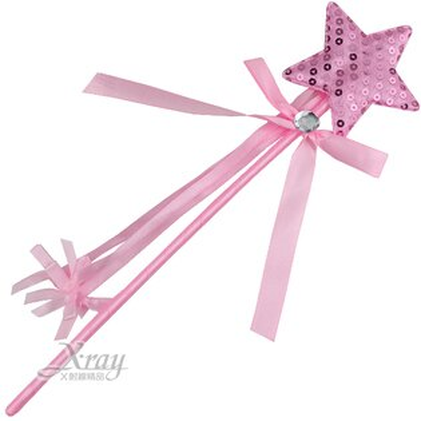 X射線【W417919】亮片造型仙女棒(粉.星星),萬聖節服裝/派對用品/尾牙表演/角色扮演