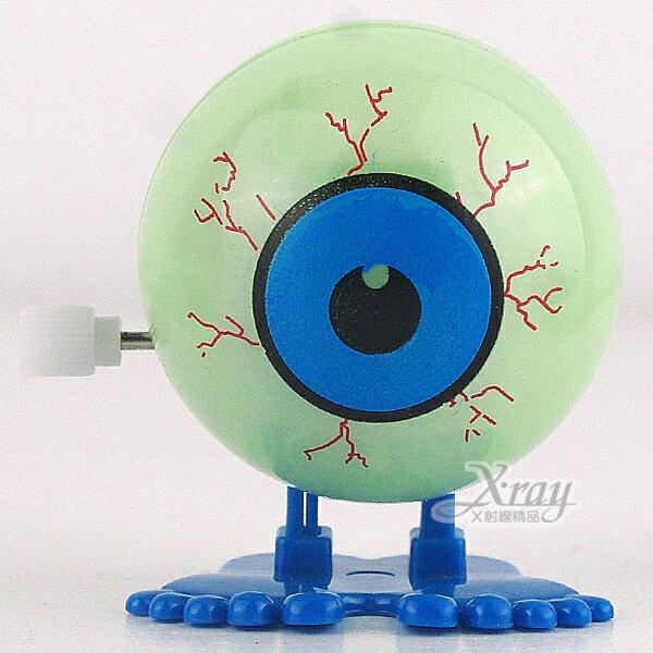 X射線【W656710】可愛發條跳跳眼球,萬聖節/武器道具/派對道具/配件/玩具