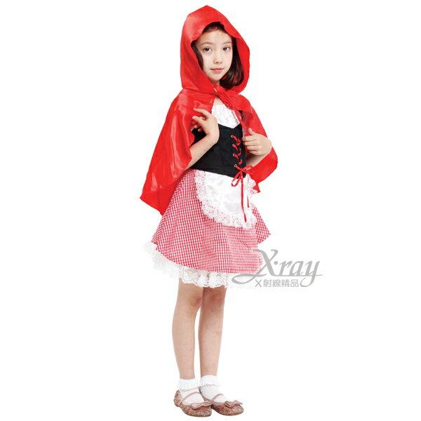 X射線【W656987】可愛小紅帽,化妝舞會/角色扮演/尾牙表演/萬聖節/聖誕節/兒童變裝/cosplay