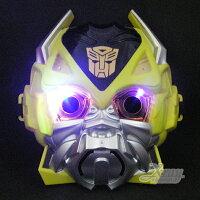 萬聖節Halloween到X射線【W060016】大黃蜂發光面具,萬聖節/角色扮演/派對裝扮/舞會變裝/表演/復仇者聯盟