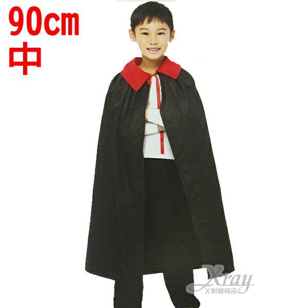 X射線【W420001】紅領黑色披風90cm(中),萬聖節服裝/化妝舞會/派對道具/兒童變裝