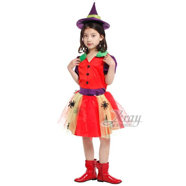 X射線【W000178】蜘蛛巫婆裝,萬聖節服裝/化妝舞會/派對道具/兒童變裝/角色扮演