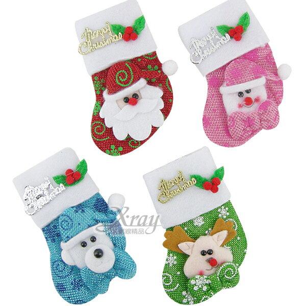 X射線【X296772】6吋聖誕襪吊飾(老公公.雪人.小熊.麋鹿)隨機出貨不挑款,聖誕佈置/聖誕小禮物