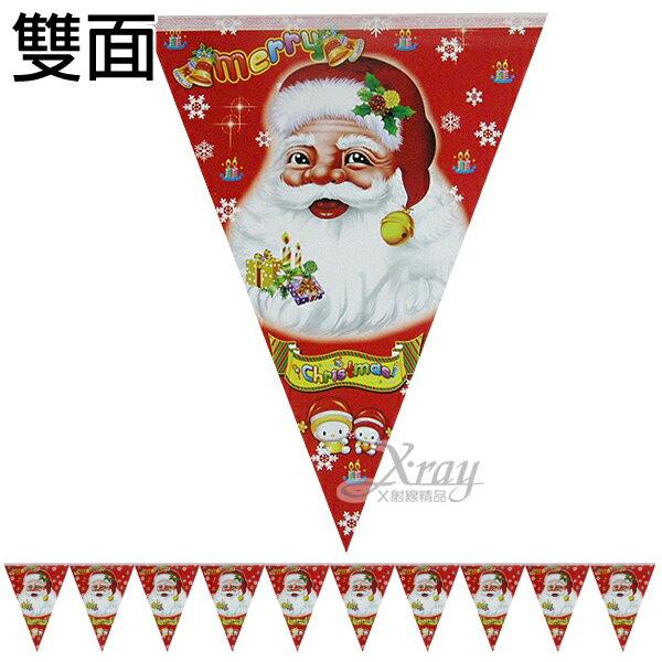 X射線【X388538】聖誕三角旗(紅.老公公),聖誕佈置品/聖誕節紙品/聖誕老人衣