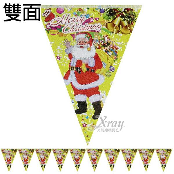 X射線【X388539】聖誕三角旗(黃.老公公),聖誕佈置品/聖誕節紙品/聖誕老人衣