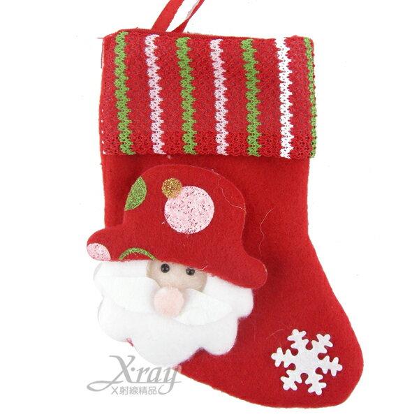 X射線【X460502】7吋條紋聖誕襪(老公公),聖誕節/交換禮物/掛飾/裝飾/聖誕樹吊飾/佈置