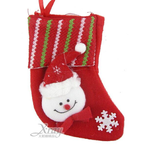 X射線【X460501】7吋條紋聖誕襪(雪人),聖誕節/交換禮物/掛飾/裝飾/聖誕樹吊飾/佈置