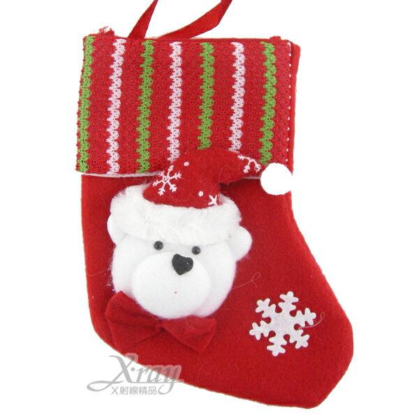 X射線【X460500】7吋條紋聖誕襪(小熊),聖誕節/交換禮物/掛飾/裝飾/聖誕樹吊飾/佈置