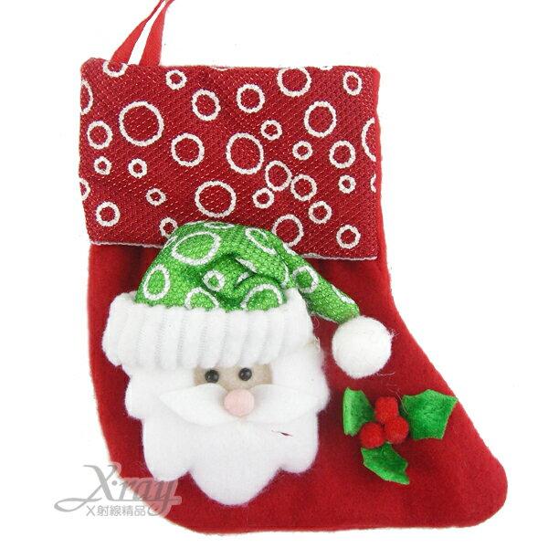 X射線【X460503】8吋圈圈聖誕襪(老公公),聖誕節/交換禮物/掛飾/裝飾/聖誕樹吊飾/佈置