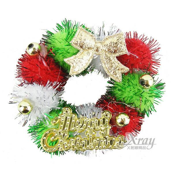 X射線【X480416】聖誕毛球別針(花圈系列)(隨機出貨),胸針/胸章/聖誕節/聖誕禮物/裝飾/聖誕小禮物