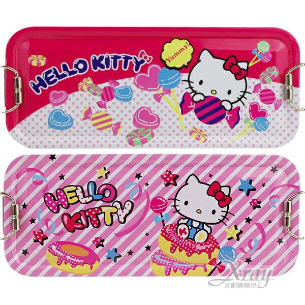 X射線【C968546】Kitty雙扣雙層鐵製鉛筆盒(粉甜點.紅糖果)2款2選1,收納/削筆機/筆袋/開學必備/置物盒/收納盒/卡通/凱蒂貓