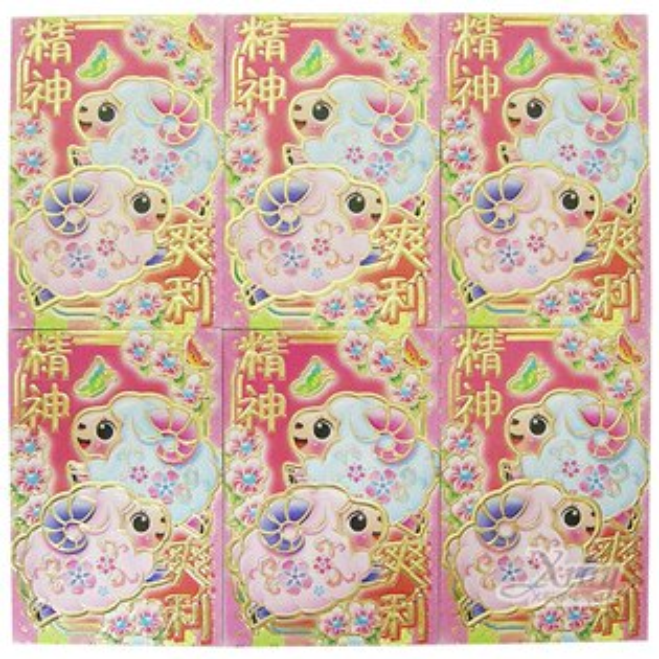 X射線【Z708985】羊羊得意紅包袋6入(精神爽利)4包100,春節/過年/金元寶/紅包袋/糖果盒/羊年