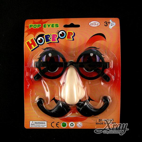 X射線【W659933】萬聖節鬍子大鼻眼鏡,Party/角色扮演/化妝舞會/表演造型都合適~