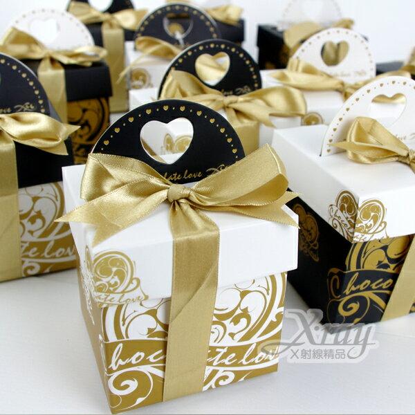 X射線節慶王【B90005】婚禮小物系列-喜糖盒黑金盒(1個$15,一對出不挑色)