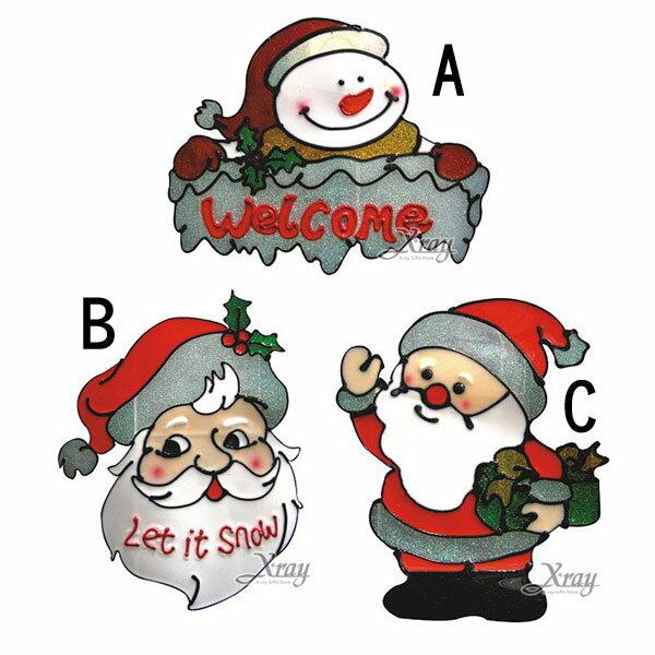 X射線【X950003】造型靜電玻璃貼窗貼(隨機出貨), 聖誕衣/聖誕帽/聖誕襪/聖誕禮物袋/聖誕老人衣服