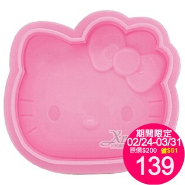 X射線【C092275】Kitty壽司模型(粉.造型),DIY模具組/點心製作/糕餅模型/下午茶/甜點/飯糰