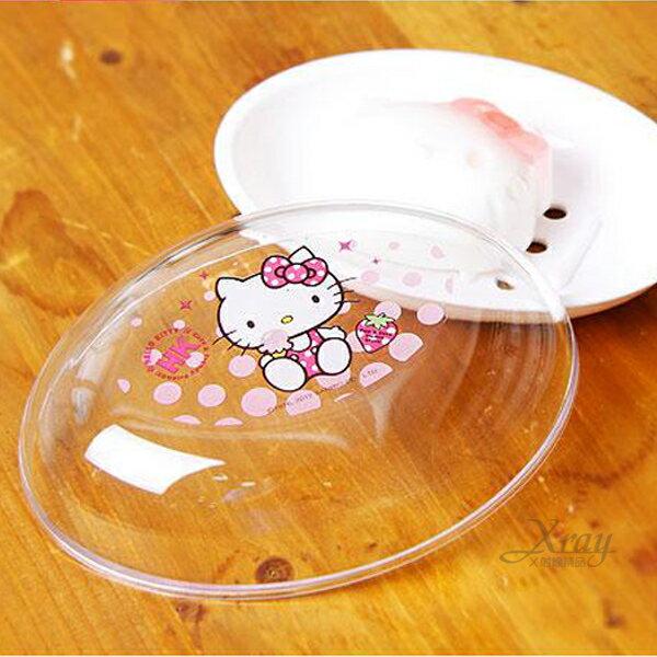 X射線【C054634】Hello Kitty附蓋可瀝水香皂盒(粉.草莓)韓國製,香皂盤/肥皂盒/卡通/可愛日式