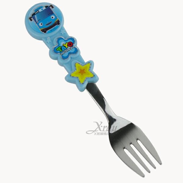 X射線【C031244】TAYO星型不鏽鋼叉子,餐具/環保/開學/便當/野餐~