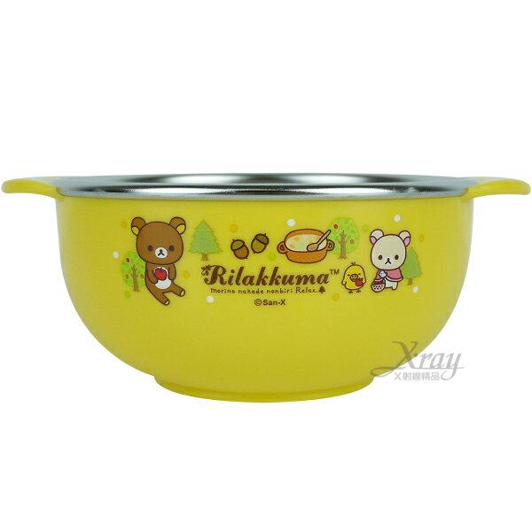 X射線【C463387】拉拉熊森林雙耳不鏽鋼碗(小),餐具組/環保/開學/便當盒~