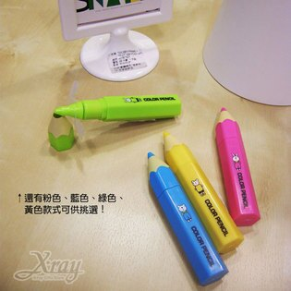 X射線【C300022】鉛筆造型隨身迷你風扇(4色隨機出貨),電風扇/涼風扇/避暑/防曬小物/旅遊必備