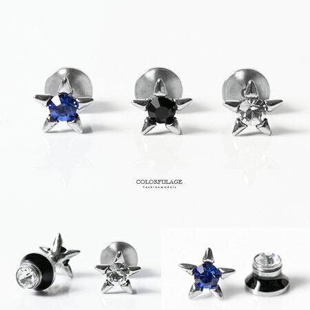 耳環 雙面鋯石耀眼太陽花造型穿式貼耳白鋼耳針 活力四射 柒彩年代【ND244】鎖螺絲式固定不易掉 0