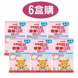 『121婦嬰用品』MEIJI金選明治樂樂Q貝-成長1-3歲(6盒)