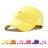 棒球帽/鴨舌帽 刺繡水果遮陽中性運動棒球帽【YJB-A022】 BOBI  06/23 - 限時優惠好康折扣