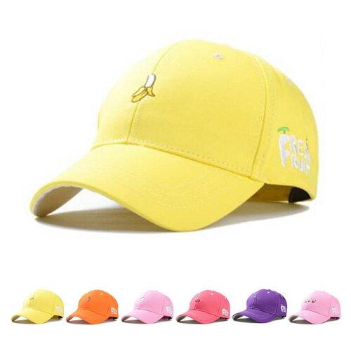 棒球帽/鴨舌帽 刺繡水果遮陽中性運動棒球帽【YJB-A022】 BOBI  06/23