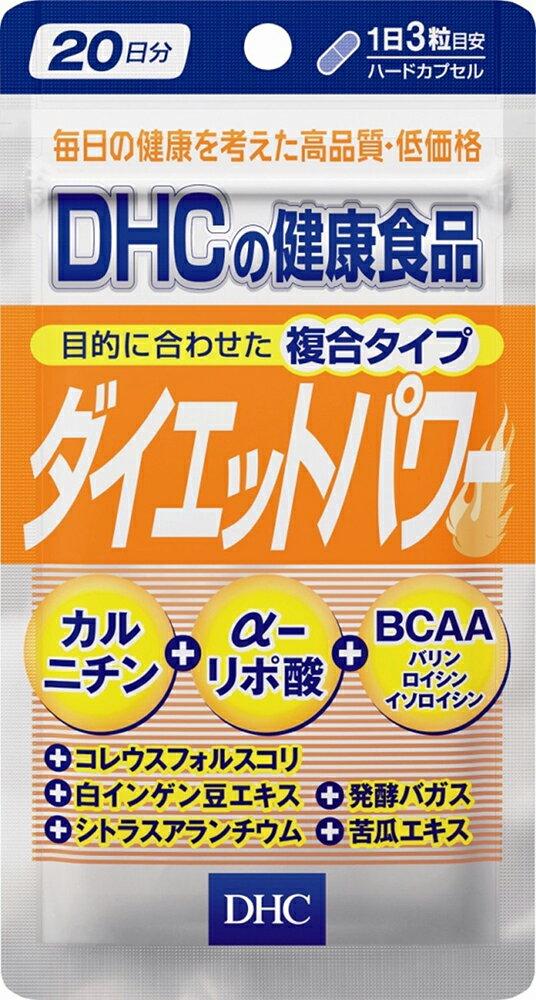 ~DHC~複合窈窕精華^(20日份^)
