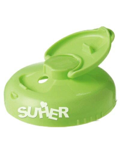 『121婦嬰用品館』大眼蛙KOODE 吸管練習杯杯座蓋(附上蓋) - 限時優惠好康折扣